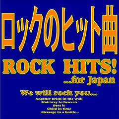 Rock Hits!...for Japan