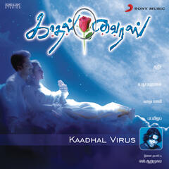 Kaadhal Virus (Original Motion Picture Soundtrack)