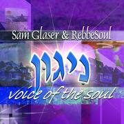 Sam Glaser Radio