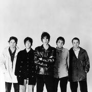 The Verve Radio