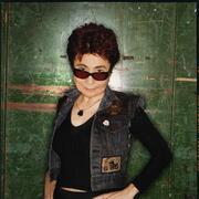 Yoko Ono Radio