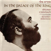 Shlomo Carlebach Radio