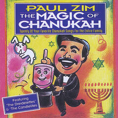 Chanukah Blessings