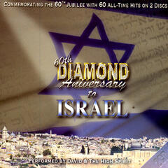 Eretz Israel Songs (Songs About The Land Of Israel): Toda