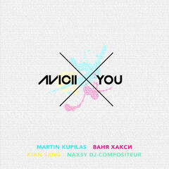 X You (Radio Edit)