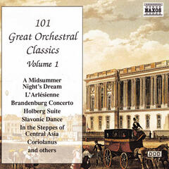 Violin Concerto in D major, Op. 61 | Violin Concerto in D major, Op. 61: III. Rondo: Allegro [Beethoven]