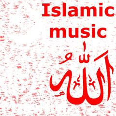 Islamic Rock Music