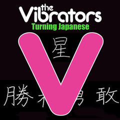 Turning Japanese (Instrumental Version)