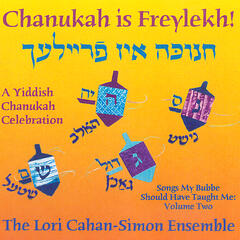 Di khanike likht – The Chanukah Candles