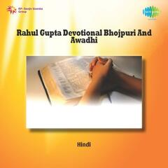 Rahul Gupta Devotional Bhojpuri And Awadhi