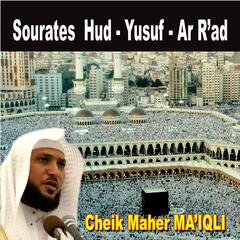 Sourates Hud, Yusuf, Ar R'ad