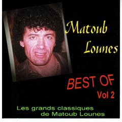 Best of Matoub Lounes, Vol. 2