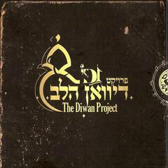 The Diwan Project