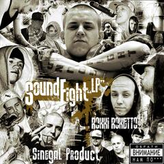 Soundfight