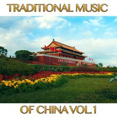 Traditional Music of China, Vol. 1