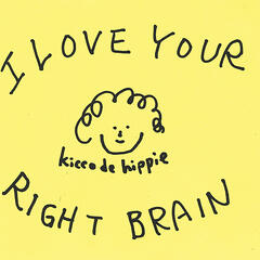 I Love Your Right Brain