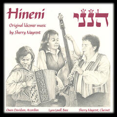 Hineni (Here I Am)
