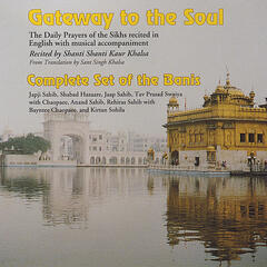 Gateway to the Soul: Complete set of the Banis