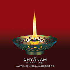 Dhyanam - Guided Meditation (Japanese Version)