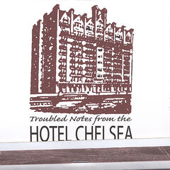 Troubled Notes From The Hotel Chelsea