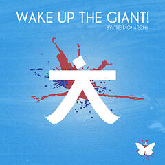 Wake Up the Giant!