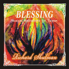 Blessing: Musical Meditations for Taiwan