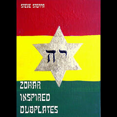 Zohar Inspired Dubplates