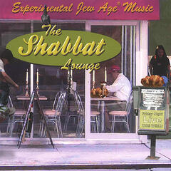 The Shabbat Lounge
