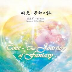Time: The Journey of Fantasy