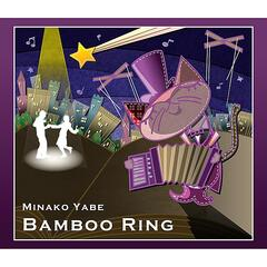 Bamboo Ring -- CANCELLED