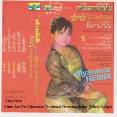 Minn Sae Par (Burmese Traitional Guardian Saint Nhat Songs)