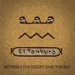 Between the Desert and the Sea