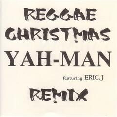 Reggae Christmas Remix