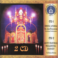 Sacred Liturgy of the Russian Orthodox Church