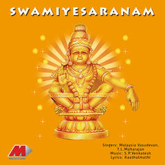 Swamiye Saranam - Ayyappan Devotional Songs