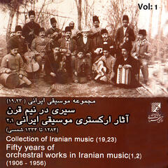 Collection Of Iranian Music Fifty Years Of Orchestral Works In Iranian Music