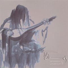 Winter, Solitude (Zemestan,Tanhaei) Trio For Tanbour, Tonbak & Daf-Iranian Traditional Music
