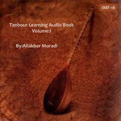 Tanbour Learning Audio Book I