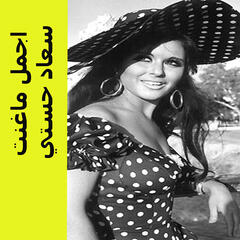 Best Of Soad Hosny