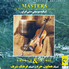 The Masters of Persian Traditional Music, Tar & Violin (Instrumental)