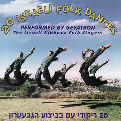 20 Israel Folk Dances
