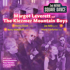 Second Avenue Square Dance