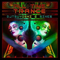 All Time Trance - EP