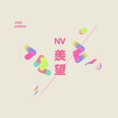 Pink Jungle - EP