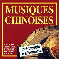 Musiques Chinoises Traditionnelles