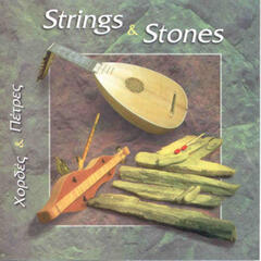 Strings & Stones: Celtic Melodies, Tree Of Life, Images of Syros