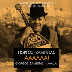 """Aaalla"" 56 Hits of Zambetas"