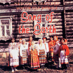 Russian Folklore. Song Of The Earth