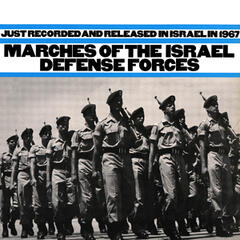 Marches of the Israel Defense Forces