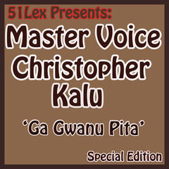 51 Lex Presents Ga Gwanu Pita